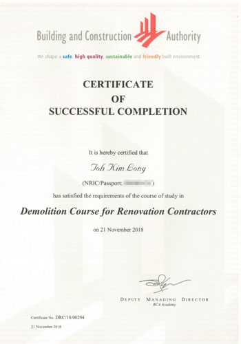 Building and Construction Authority Certificate