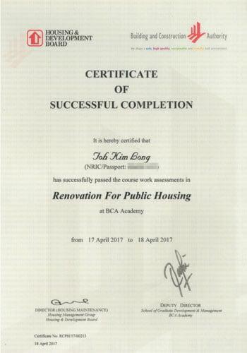 HDB Certificate